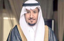 مدير معهد العاصمة النموذجي يهنئ القيادة بذكرى اليوم الوطني