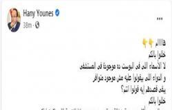 مستشار رئيس الوزراء يكشف حقيقة منشور يطالب بالتبرع لمستشفى أورام بالزقازيق