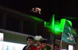 """""""محافظة الداير"""" تحتفي باليوم الوطني الـ90 .. فعاليات منوعة"""