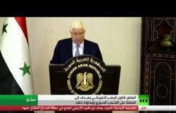 المعلم أمام الجمعية العامة: قانون قيصر يهدف لخنق الشعب السوري في مشهد يذكرنا قتل جورج فلويد