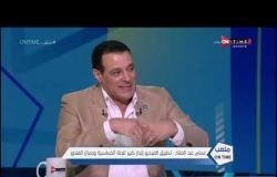 ملعب ONTime - عصام عبد الفتاح : فترة تدريب الحكام على تقنية الفيديو كانت غير كافية