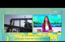 8 الصبح - هاتفيا د. رمضان أبو العلا .. قراءة في أهم إنجازات الدولة بقطاعات البترول و التكرير