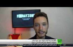 تقرير: دول غربية أنشأت شبكة للتضليل في سوريا