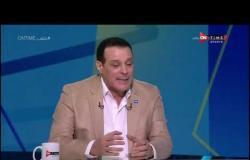 """ملعب ONTime - اللقاء الخاص مع """"عصام عبد الفتاح"""" بضيافة( سيف زاهر ) بتاريخ 26/09/2020"""