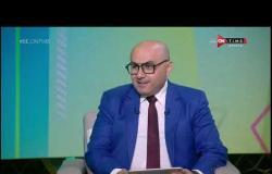 BE ONTime - عبد المنصف يصل إلى 400 مباراة في الدوري المصري.. وتعليق عادل سعد