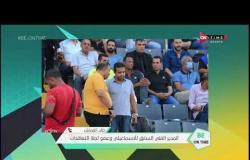 BE ONTime - هاتفيًا/ خالد القماش وتعليقه على مبادرة نجوم الإسماعيلي لزيارة لاعبي الفريق ودعمهم