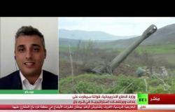 تجدد الاشتباكات بين أرمينيا وأذربيجان موسكو تدعو إلى وقـف فوري لإطلاق النار بالمنطقة