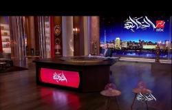 عمرو أديب: بفرح لما بلاقي النجوم المصريين في الاحتفالات بالسعودية