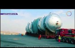 """تغطية خاصة - فيلم تسجيلي عن الشركة المصرية للتكرير بعنوان """"الطاقة تنمية وحياة"""""""