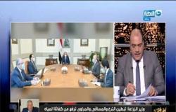 اخر النهار | الحلقة الكاملة بتاريخ 26 سبتمبر 2020 مع الاعلامي محمد الباز