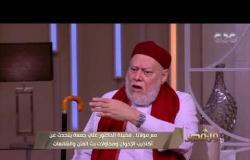 من مصر | د. علي جمعة: مصر تسير على شرع الله وتطبق الشريعة الإسلامية