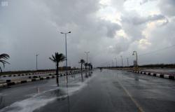 """""""الأرصاد"""": أمطار رعدية مصحوبة برياح نشطة على جازان"""