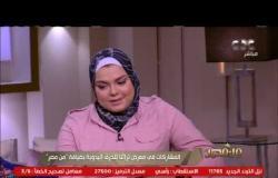 من مصر | المشاركات في معرض تراثنا للحرف اليدوية بضيافة من مصر