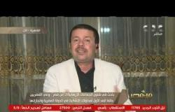 باحث في شئون الجماعات الإرهابية: وعي المصريين حائط الصد الأول لمحاولات التشكيك في الدولةالمصرية