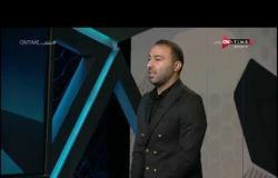 """ملعب ONTime - إجابات قوية من """"أحمد عبد الروؤف"""" في فقرة الماتش بضيافة (سيف زاهر)"""