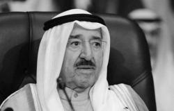 جثمان الأمير الشيخ صباح الأحمد يصل إلى الكويت غدًا