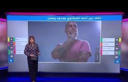 الخلاف بين محمد رمضان و أحمد الفيشاوي يظهر إلى العلن على مواقع التواصل