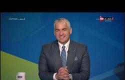 """ملعب ONTime - اللقاء الخاص مع """"بكري سليم"""" بضيافة(سيف زاهر) بتاريخ 28/09/2020"""
