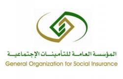 """""""التأمينات"""": تمديد الدعم للعاملين السعوديين بالسياحة حتى هذا التاريخ.. هنا التفاصيل"""
