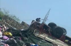 """مصرع شخص وإصابة اثنين في حادث انقلاب مركبة كبيرة بـ""""فيفاء"""""""