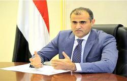 الخارجية اليمنية تجدد مخاوفها من وضع خزان صافر مع منع وصول الفريق الأممي