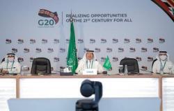 الاقتصاد الدائري للكربون.. فكرة سعودية تتحول إلى عالمية عبر الـG20