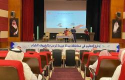 """""""هلال عسير"""" يطلق برنامج """"تركي بن طلال"""" للإسعافات الأولية"""
