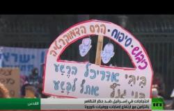 احتجاجات في إسرائيل ضد حظر التظاهر