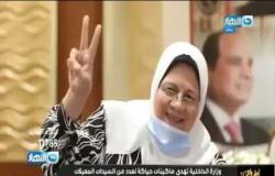 وزارة الداخلية تهدي عدد من السيدات المعيلات من ذوي الاعاقة السمعية مكن حياكة لمساعدتهم ع المعيشة