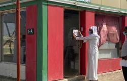 بلدية بارق تغلق 10 محلات ضمن حملة معالجة التشوهات البصرية