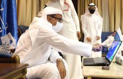 """شاهد.. """"جامعة سعود"""" تطلق منصتها الرئيسة """"معين"""""""