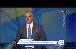 ملعب ONTime - حلقة الإثنين 28/09/2020 مع سيف زاهر- الحلقة الكاملة