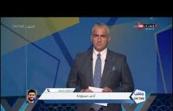 ملعب ONTime - حسام حسن : لا أنسي دور الكابتن أحمد سامي معي عندما كنت في قطاع ناشئين طلائع الجيش