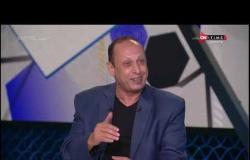"""ملعب ONTime - اللقاء الخاص مع """" إيمانويل أمونيكي وأحمد عباس """" بضيافة(سيف زاهر) بتاريخ 28/09/2021"""