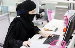 """الموارد البشرية : أم المواطن """"غير السعودية"""" لا يحق لها العمل في مهن """"السعوديين"""""""