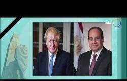8 الصبح - الرئيس السيسي يؤكد تمسك مصر بحقوقها المائية من خلال التوصل إلى اتفاق بشأن سد النهضة