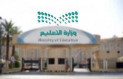 """""""آل الشيخ"""": التعليم عن بُعد أصبح خيارًا إستراتيجيًا للمستقبل.. وإجراء اختبارات لجميع الطلاب لمعرفة النتائج"""
