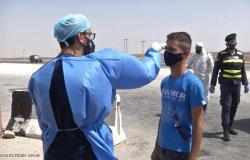 الأردن تسجل 549 إصابة جديدة بفيروس كورونا و10 وفيات