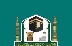 وكالة المسجد النبوي: المرحلة الأولى لدخول الروضة بعد أسبوعَيْن