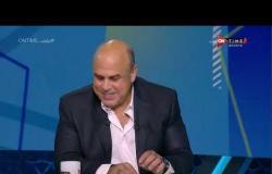 ملعب ONTime - أيمن طاهر : انضمامي لجهاز المنتخب تاخر كثيرا ولم أسع له