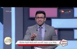 """أنفعال إبراهيم فايق بسبب """"كارثة"""" دوري الدرجة الرابعة بعد وفاة مدرب في الملعب: مين المسؤول ؟"""