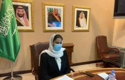 السعودية تؤكد التزامها بالتعاون الدولي لمكافحة التدفقات المالية غير المشروعة