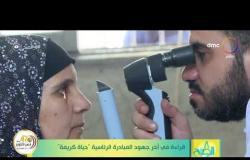 8 الصبح - د. خالد عبد الفتاح : نتيجة لتداعيات كورونا تم تسهيل قوافل غذائية لبعض القرى