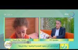 8 الصبح - د. خالد عبد الفتاح : أنجزنا 13 ألف منزل في المرحلة الأولى والعدد المتبقى عليه خلافات بناء