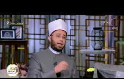 مساء dmc - الشيخ أسامة الأزهري يشيد بكتاب حيرة فرح