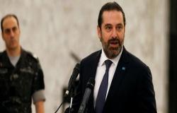 لبنان.. الحريري يحذر من حرب أهلية بعد انتشار مظاهر السلاح