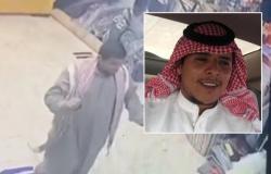 """العثور على """"مفقود تندحة"""" بالمدينة المنورة بعد فقدانه منذ 10 أيام"""