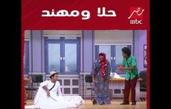 حلا ومهند على مسرح مصر