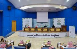 """محافظ الزلفي يرأس اجتماع """"المدينة الصحية"""".. ويشيد بدعم القيادة ومتابعة أمير الرياض"""