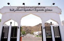 مجمع الملك عبدالعزيز لكسوة الكعبة يبدأ استقبال الزوار والمعتمرين